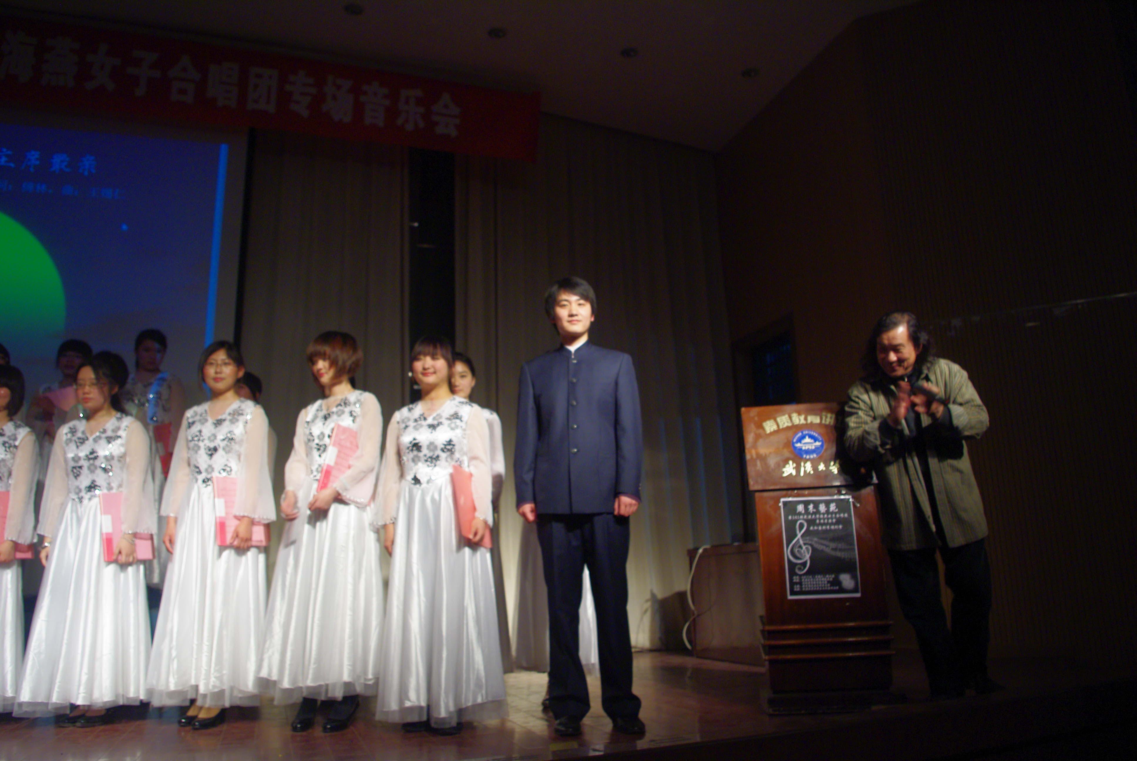 樱花开了伴奏_周末艺苑141:武汉大学海燕女子合唱团专场 | 生生不息