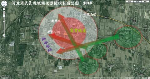 河北省武邑县城镇化规划猜想图
